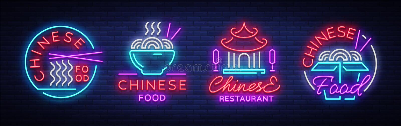 Κινεζικό σύνολο τροφίμων λογότυπων Σημάδι νέου συλλογής, πίνακας διαφημίσεων, φωτεινό ελαφρύ, φωτεινό έμβλημα νύχτας Φωτεινή διαφ διανυσματική απεικόνιση