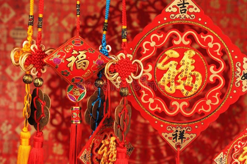 κινεζικό τυχερό νέο έτος καλημάνων στοκ φωτογραφία