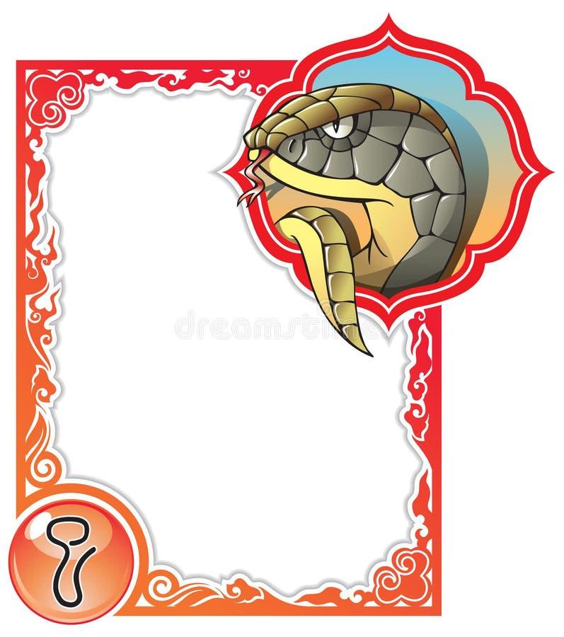 κινεζικό φίδι σειράς ωρο&sigm απεικόνιση αποθεμάτων