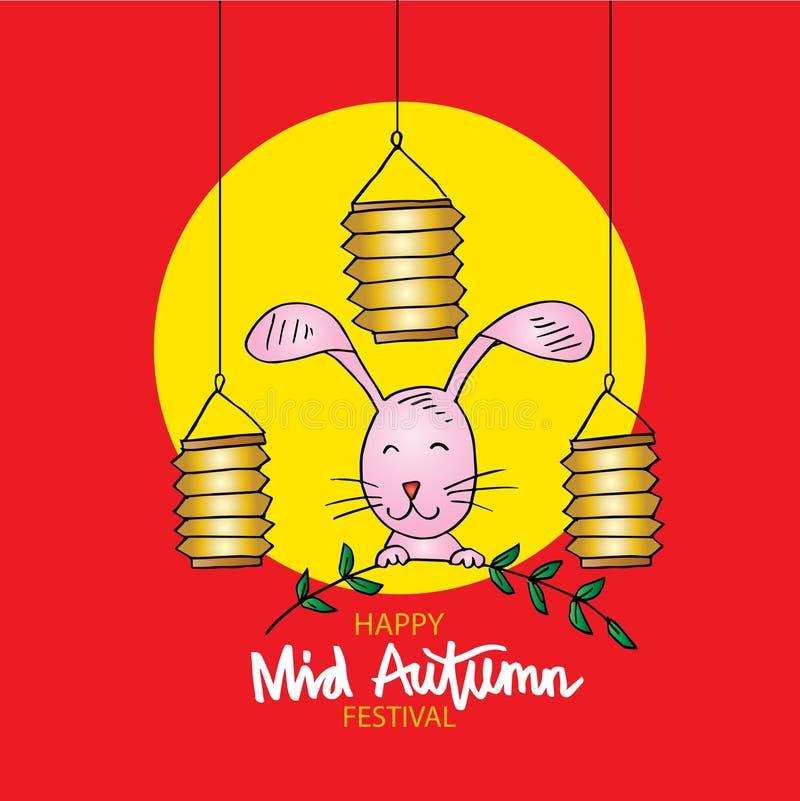 κινεζικό φεστιβάλ φθινοπ διανυσματική απεικόνιση