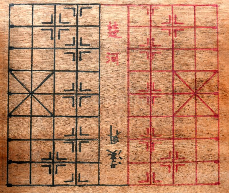 Κινεζικό Checkerboard σκακιού στοκ εικόνα