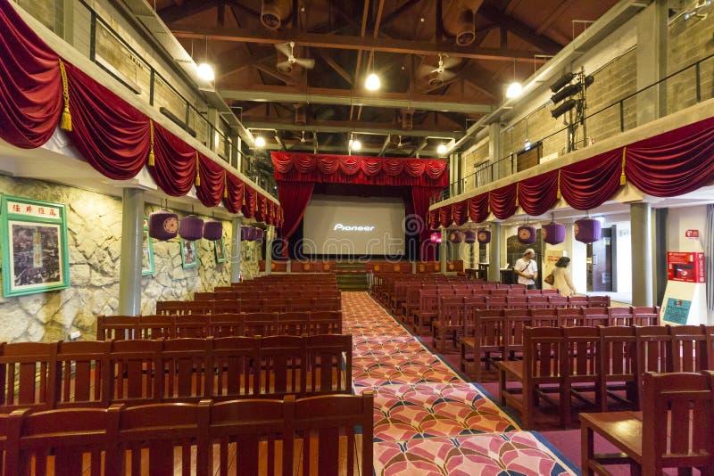 Κινηματογραφική αίθουσα Thangbinh, Jiufen, Ταϊπέι, Ταϊβάν στοκ εικόνα με δικαίωμα ελεύθερης χρήσης
