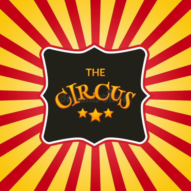 Κλασικό πρότυπο σχεδίου αφισών τσίρκων Αναδρομικό σχέδιο καρναβάλι υποβάθρου τσίρκων διανυσματική απεικόνιση