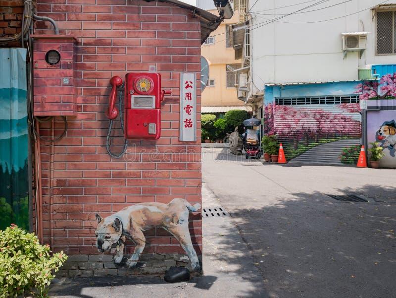 Κοινοτική τρισδιάστατη ζωγραφική τέχνης Zhongquan στοκ εικόνα