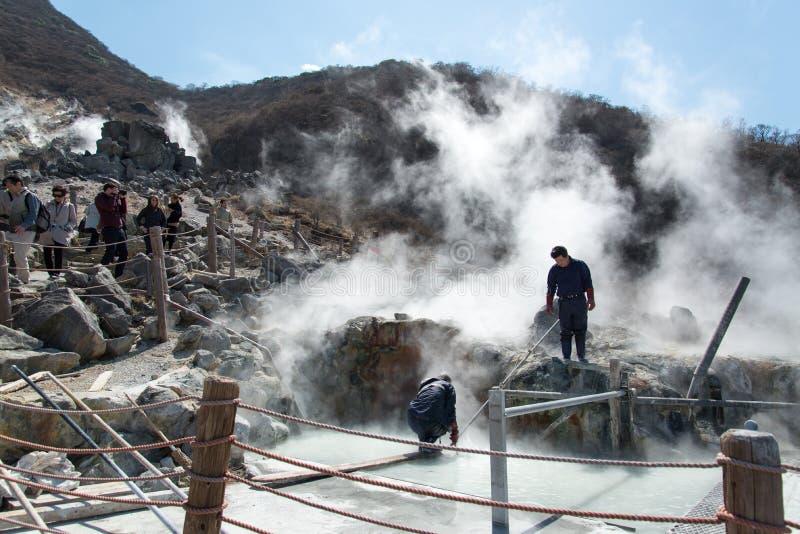 Κοιλάδα Owakudani, στην hakone-ΙΑΠΩΝΙΑ στοκ εικόνα με δικαίωμα ελεύθερης χρήσης