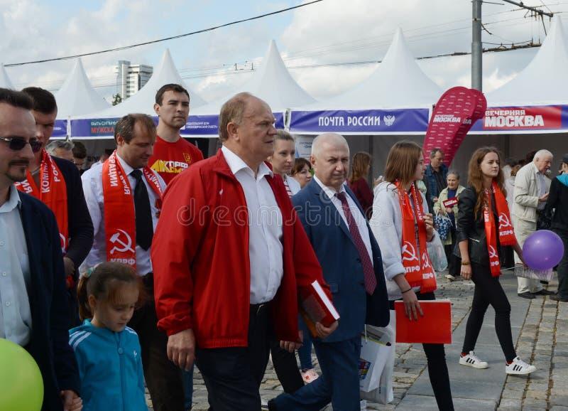 Κομμουνιστικός ηγέτης Gennady Zyuganov κόμματος στο φεστιβάλ Τύπου στη Μόσχα στοκ φωτογραφία
