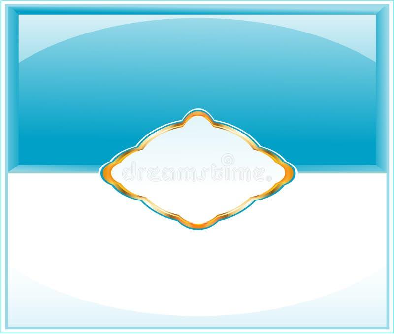 κομψή συσκευασία flayer pape απεικόνιση αποθεμάτων