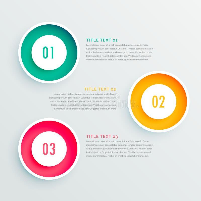 Κομψό infographic σχέδιο τριών βημάτων απεικόνιση αποθεμάτων