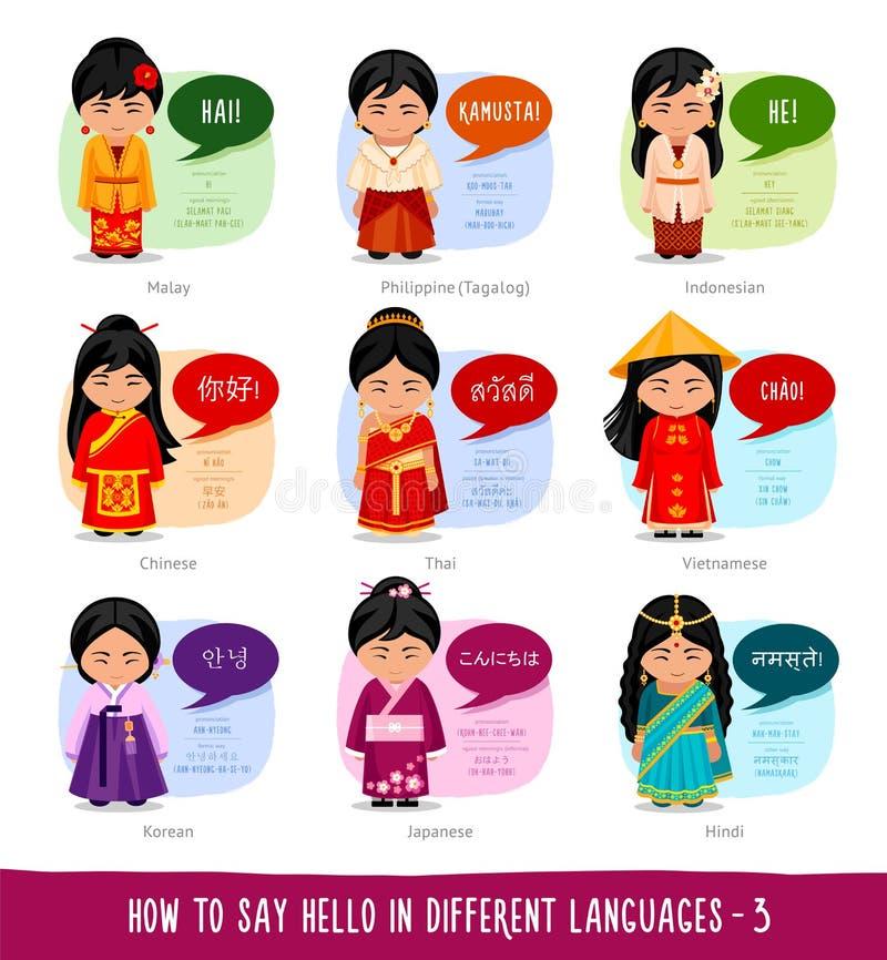 Κορίτσια που λένε γειά σου στις ξένες γλώσσες απεικόνιση αποθεμάτων