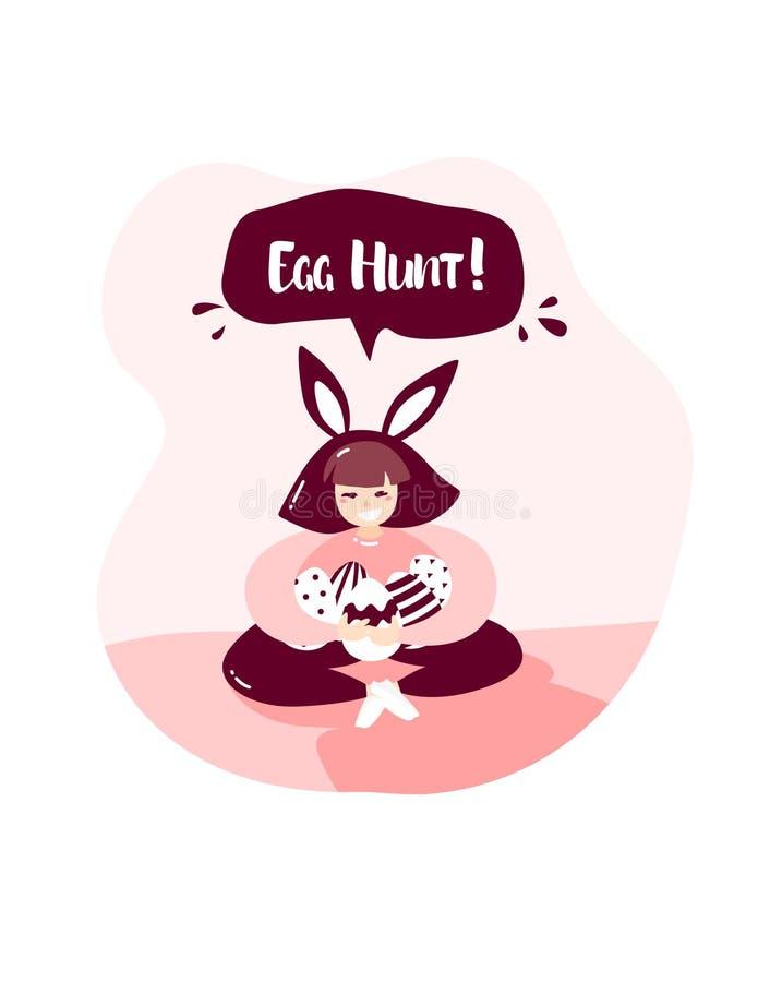 Κορίτσι κινούμενων σχεδίων με τα αυτιά κουνελιών και τα αυγά Πάσχας στη φύση Ευτυχής κάρτα Πάσχας στο καθιερώνον τη μόδα επίπεδο  απεικόνιση αποθεμάτων