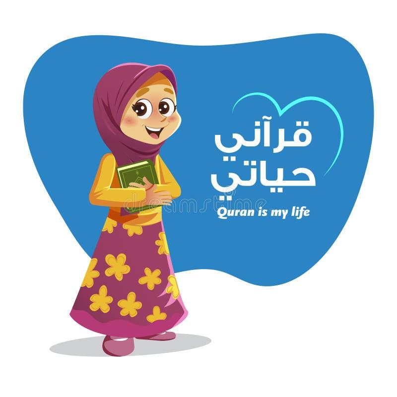 Κορίτσι με το ιερό βιβλίο Quran διανυσματική απεικόνιση
