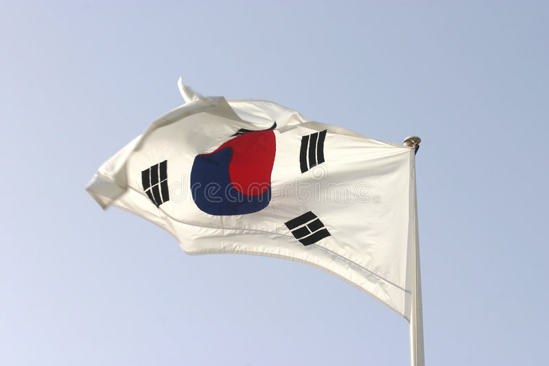 κορεατικός νότος σημαιών Στοκ Φωτογραφίες