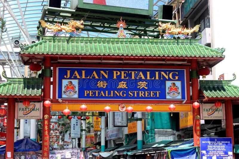 ΚΟΥΆΛΑ ΛΟΥΜΠΟΎΡ, ΜΑΛΑΙΣΙΑ - 20 Μαρτίου 2017: Έμπορος στην αψίδα οδών Petaling σε Chinatown Κουάλα Λουμπούρ, Μαλαισία στοκ εικόνα