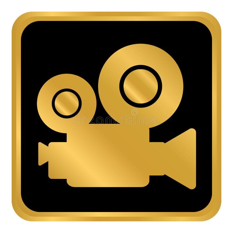 Κουμπί βιντεοκάμερων ελεύθερη απεικόνιση δικαιώματος