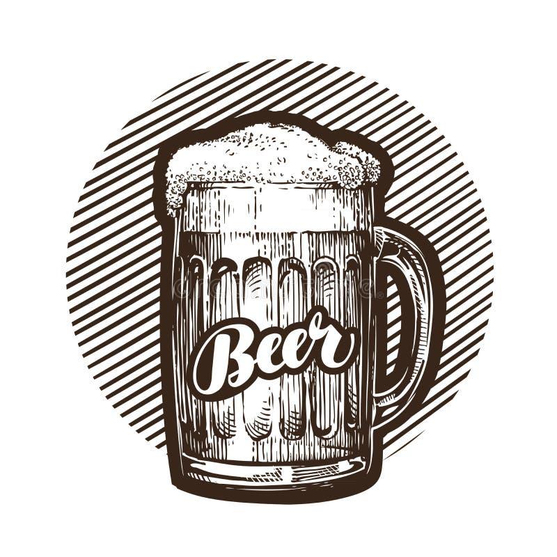 Κούπα μπύρας τεχνών με τον αφρό Διανυσματική απεικόνιση σκίτσων απεικόνιση αποθεμάτων