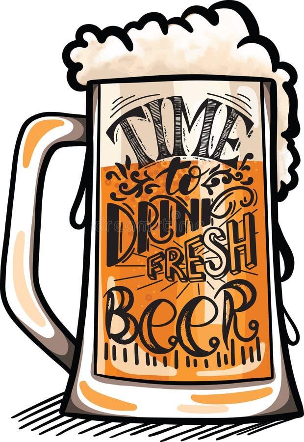 Κούπα της αγγλικής μπύρας, σύμβολο Χρόνος να πιωθεί η φρέσκια μπύρα, εγγραφή Σχέδιο επιλογών προτύπων για το εστιατόριο ή το μπαρ διανυσματική απεικόνιση