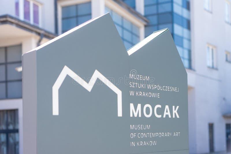 ΚΡΑΚΟΒΙΑ, ΠΟΛΩΝΙΑ - ΤΟΝ ΙΟΎΝΙΟ ΤΟΥ 2017: Mocak - μουσείο της σύγχρονης τέχνης στην Κρακοβία, Πολωνία στοκ φωτογραφίες με δικαίωμα ελεύθερης χρήσης