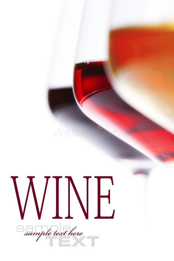 κρασί στοκ φωτογραφία με δικαίωμα ελεύθερης χρήσης