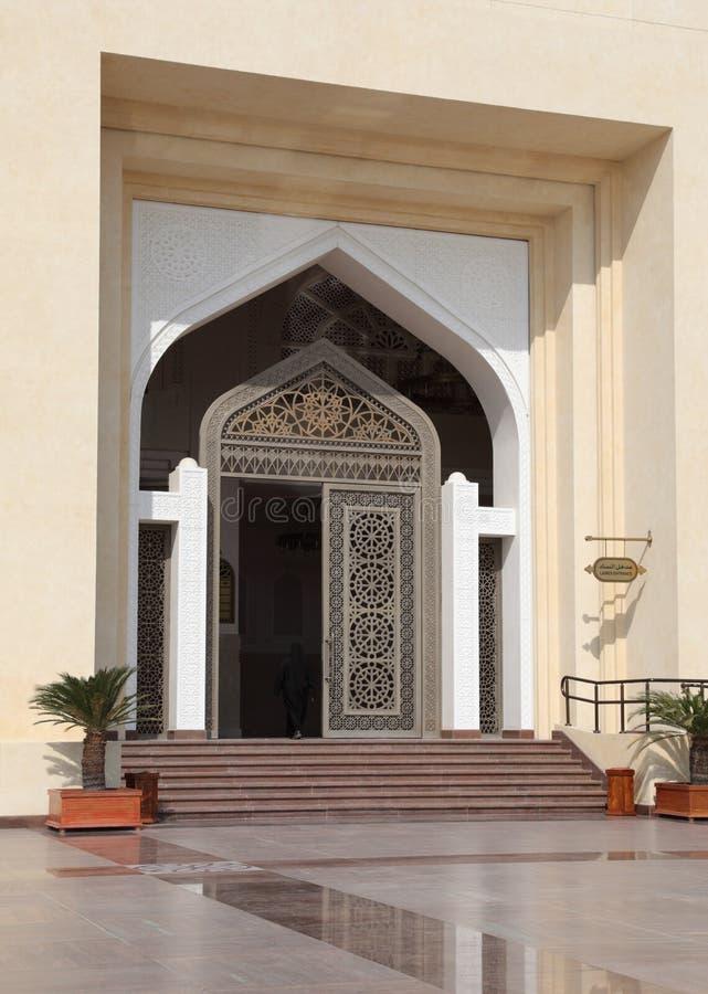 Κρατικό μεγάλο μουσουλμανικό τέμενος του Κατάρ, Doha στοκ εικόνα με δικαίωμα ελεύθερης χρήσης