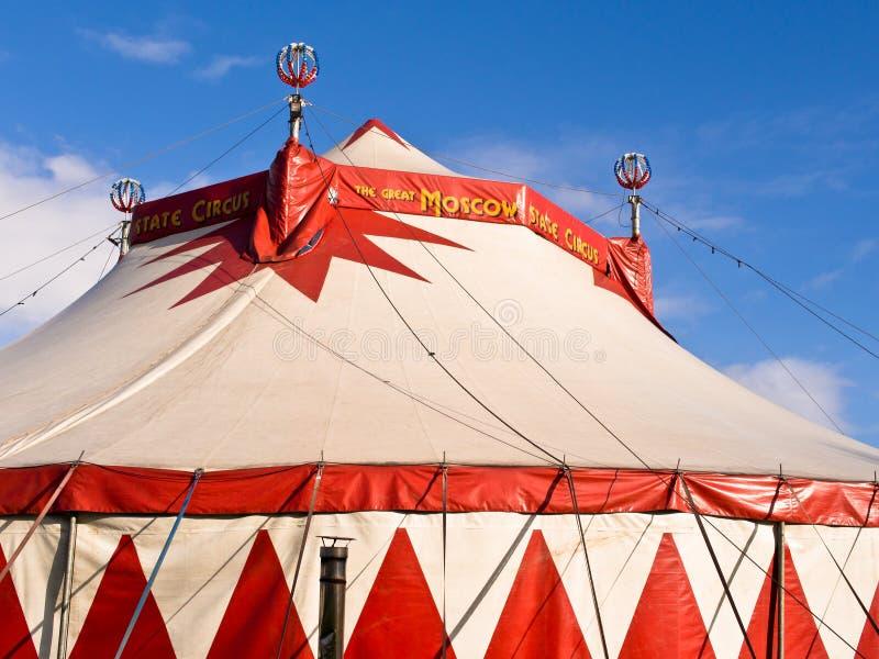 Κρατικό τσίρκο της Μόσχας στοκ εικόνα