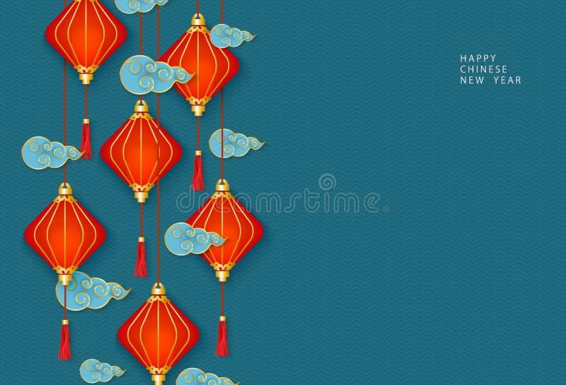 Κρεμώντας κινεζικοί κόκκινοι φανάρια ή λαμπτήρες και παραδοσιακά διακοσμητικά σύννεφα σε ένα μπλε υπόβαθρο απεικόνιση αποθεμάτων