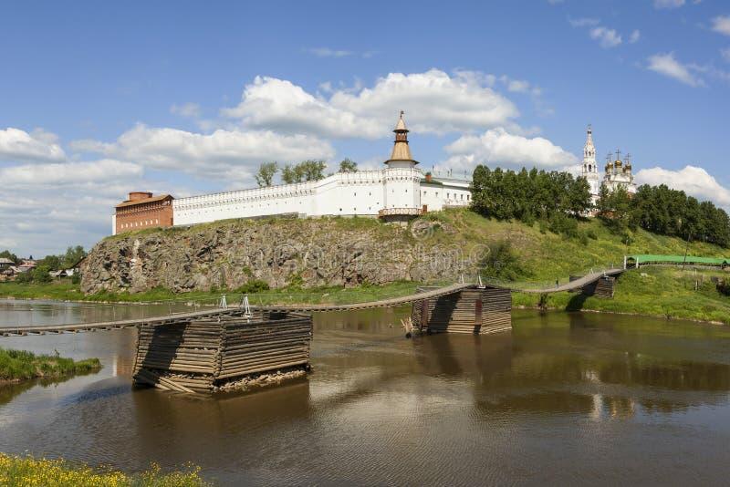 Κρεμλίνο και η γέφυρα Verkhoturye Ρωσία στοκ φωτογραφία με δικαίωμα ελεύθερης χρήσης