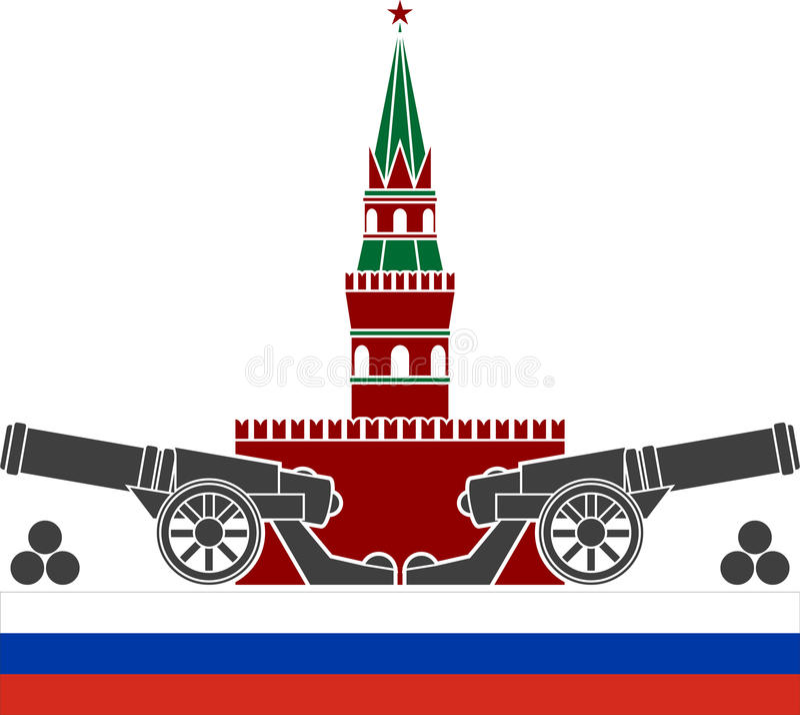 Κρεμλίνο ρωσικά διανυσματική απεικόνιση