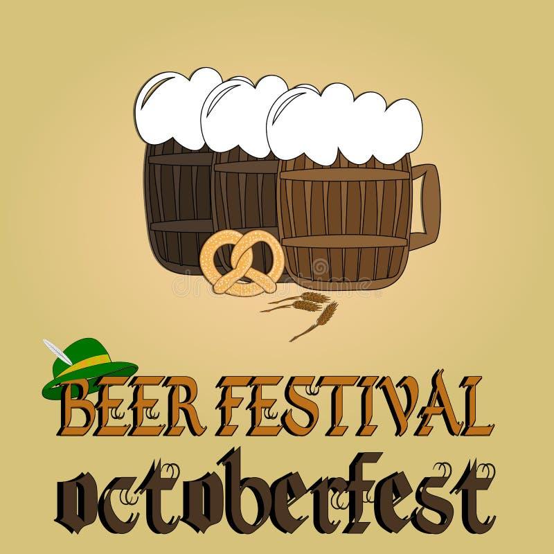 Κρύα αφίσα μπύρας Φεστιβάλ μπύρας Oktoberfest Έγχρωμη εικονογράφηση διανυσματική απεικόνιση