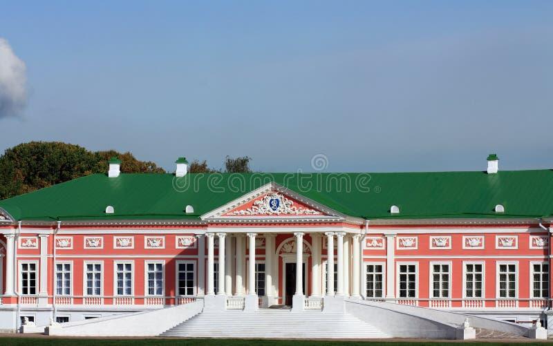 Κτήμα Kuskovo. Πρόσοψη του δουκικού παλατιού στοκ εικόνα