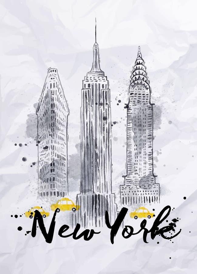Κτήρια της Νέας Υόρκης Watercolor διανυσματική απεικόνιση