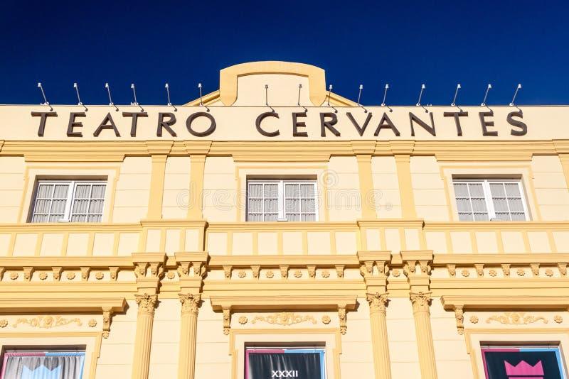 Κτήριο θεάτρων Θερβάντες Teatro στη Μάλαγα, Ισπανία στοκ εικόνες