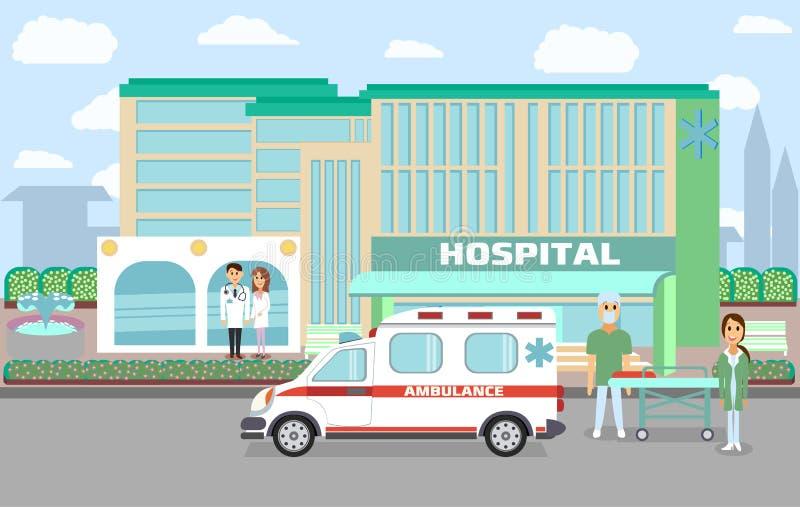 Κτήριο νοσοκομείων πόλεων διανυσματική απεικόνιση