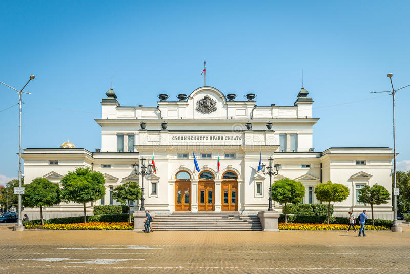 Το Κοινοβούλιο της Βουλγαρίας Στοκ Εικόνα - εικόνα από της, κοινοβούλιο:  26375083