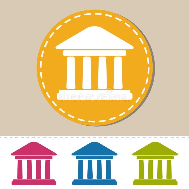 Κτήριο τράπεζας - ζωηρόχρωμη διανυσματική απεικόνιση - που απομονώνεται στο Monotone υπόβαθρο ελεύθερη απεικόνιση δικαιώματος