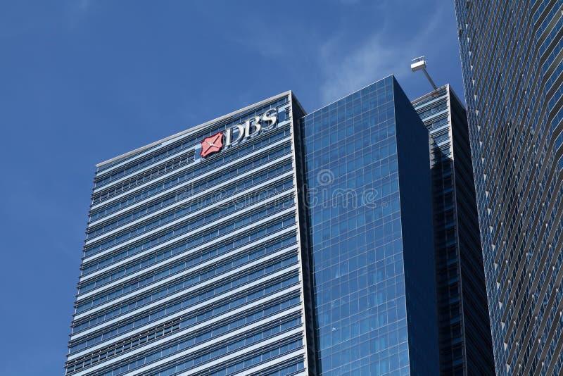 Κτήριο τράπεζας DBS στοκ εικόνες