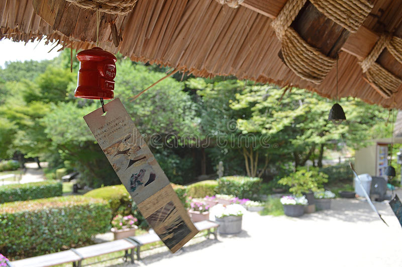 Κτύπος αέρα στοκ φωτογραφία με δικαίωμα ελεύθερης χρήσης