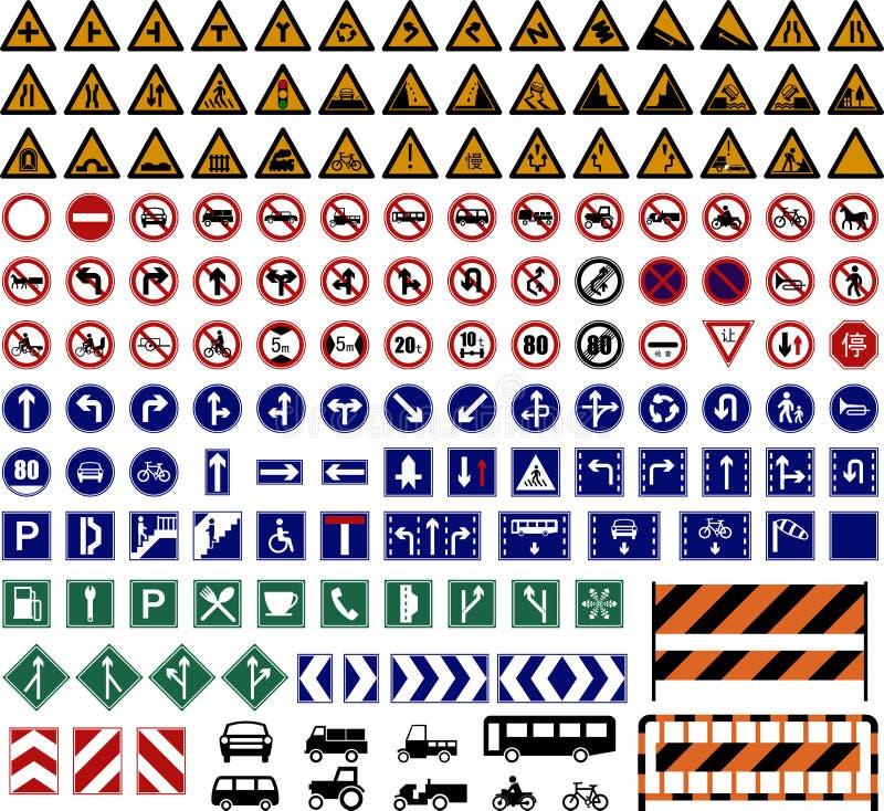κυκλοφορία σημαδιών διανυσματική απεικόνιση