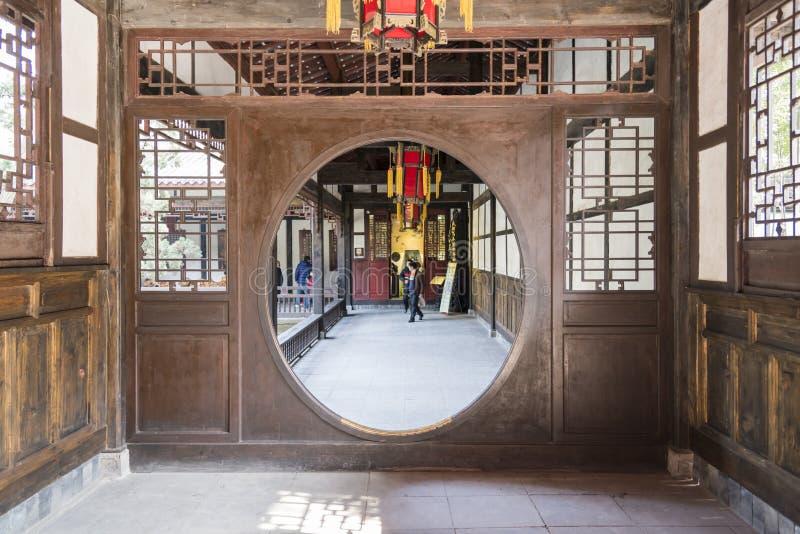 Κυκλική πόρτα στοκ φωτογραφίες με δικαίωμα ελεύθερης χρήσης