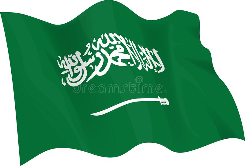 Κυματίζοντας σαουδαραβική σημαία φυσικό διανυσματικό ύδωρ απεικόνισης σχεδίου φρέσκο σας διανυσματική απεικόνιση
