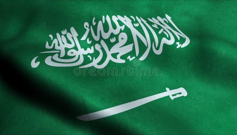 Κυματίζοντας σημαία της Σαουδικής Αραβίας σε τρισδιάστατο διανυσματική απεικόνιση