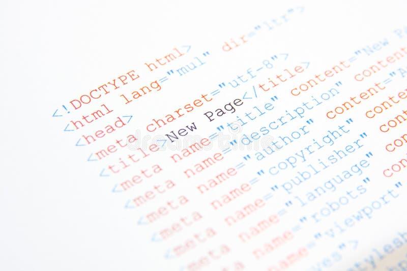 Κωδικός πηγής HTML στοκ εικόνα με δικαίωμα ελεύθερης χρήσης