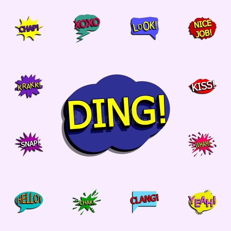Κωμική λεκτική φυσαλίδα με το εικονίδιο κειμένων έκφρασης ding κωμικό κ διανυσματική απεικόνιση