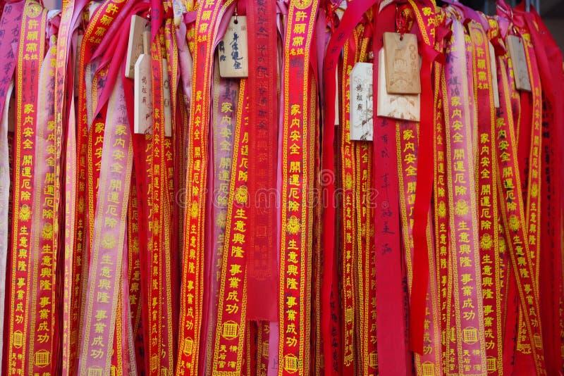 Κόκκινες κορδέλλες στο ναό Mazu Miao σε Yokohama Chinatown στοκ φωτογραφία με δικαίωμα ελεύθερης χρήσης