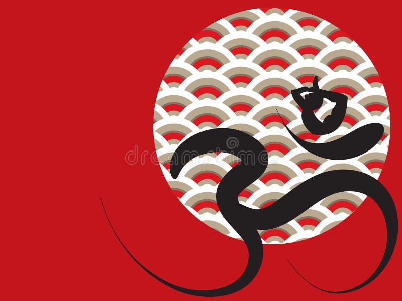 κόκκινη γιόγκα ήλιων οστρά&k ελεύθερη απεικόνιση δικαιώματος