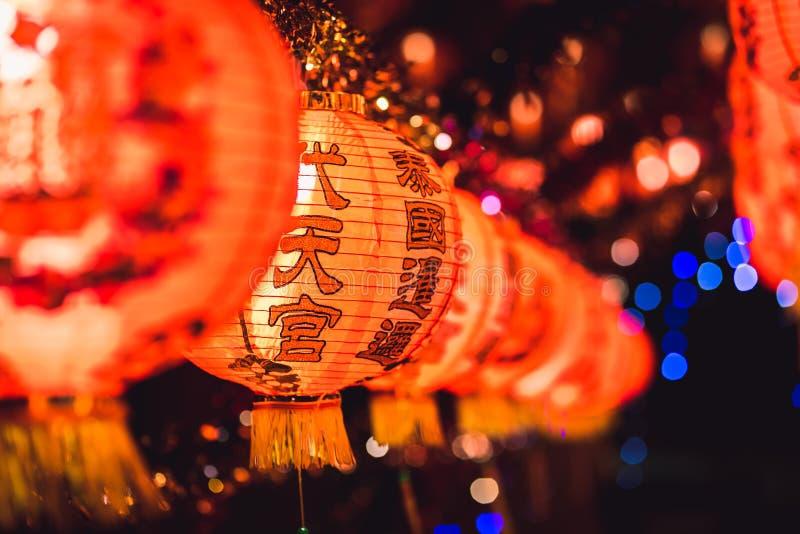 Κόκκινη κινεζική Hieroglyph lanternTranslation ένωση καλής χρονιάς κειμένων σε μια σειρά κατά τη διάρκεια του χρόνου ημέρας για τ στοκ φωτογραφία με δικαίωμα ελεύθερης χρήσης