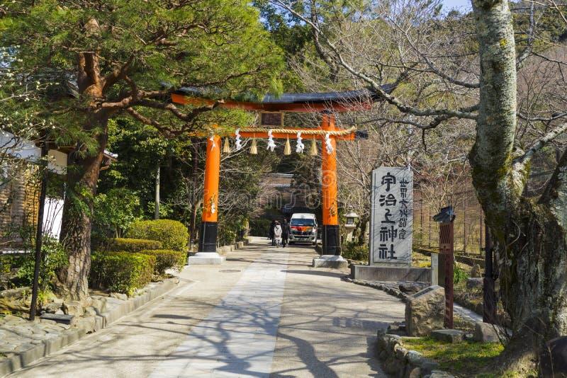 Κόκκινη πύλη torii της λάρνακας Ujigami Shinto σε Uji, Ιαπωνία στοκ φωτογραφίες με δικαίωμα ελεύθερης χρήσης