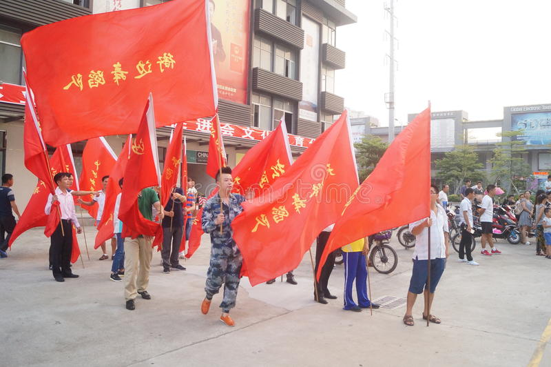 Κόκκινη σημαία και τετραγωνικός ανταγωνισμός χορού στοκ φωτογραφία με δικαίωμα ελεύθερης χρήσης