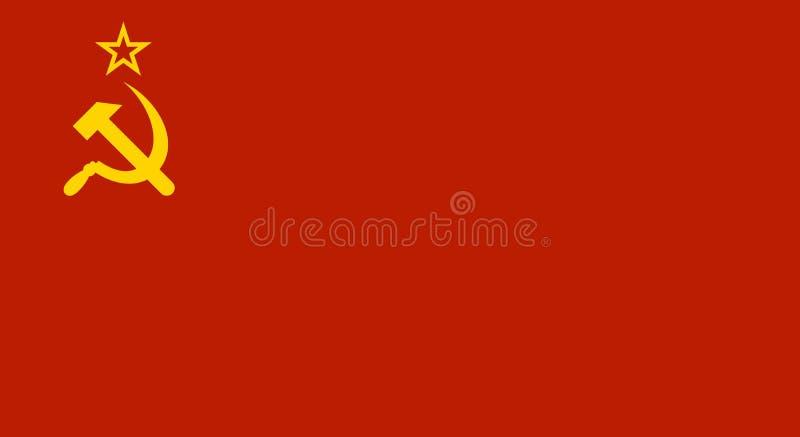 Κόκκινη Σοβιετική Ένωση σημαία της ΕΣΣΔ διάνυσμα απεικόνιση αποθεμάτων