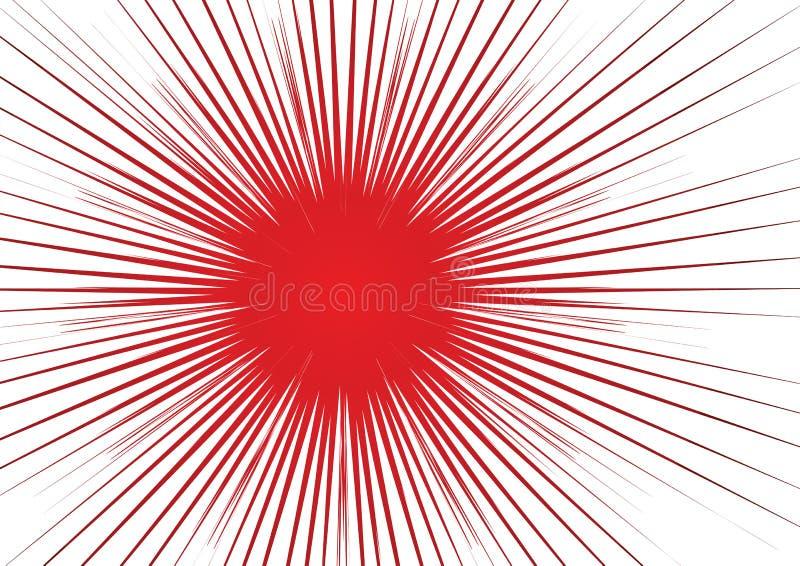 κόκκινος ήλιος ακτίνων διανυσματική απεικόνιση