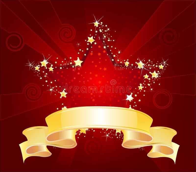 κόκκινο αστέρι διανυσματική απεικόνιση